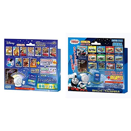 ディズニー&ディズニー/ピクサーキャラクターズ Dream Switch ( ドリームスイッチ ) 専用ソフト2 & ドリームスイッチ専用ソフト きかんしゃトーマスとなかまたち【セット買い】