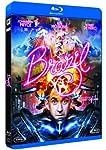 Brazil [Blu-ray]...