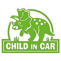 imoninn CHILD in car ステッカー 【シンプル版】 No.72 トリケラトプスさん (黄緑色)