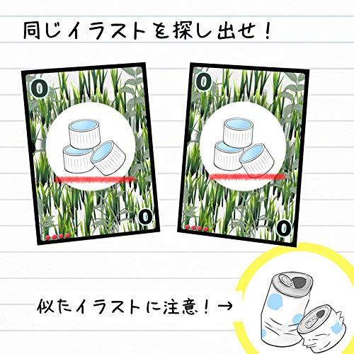 EJPゲームズ『サマータイムメモリー〜夏の日の神経衰弱〜』