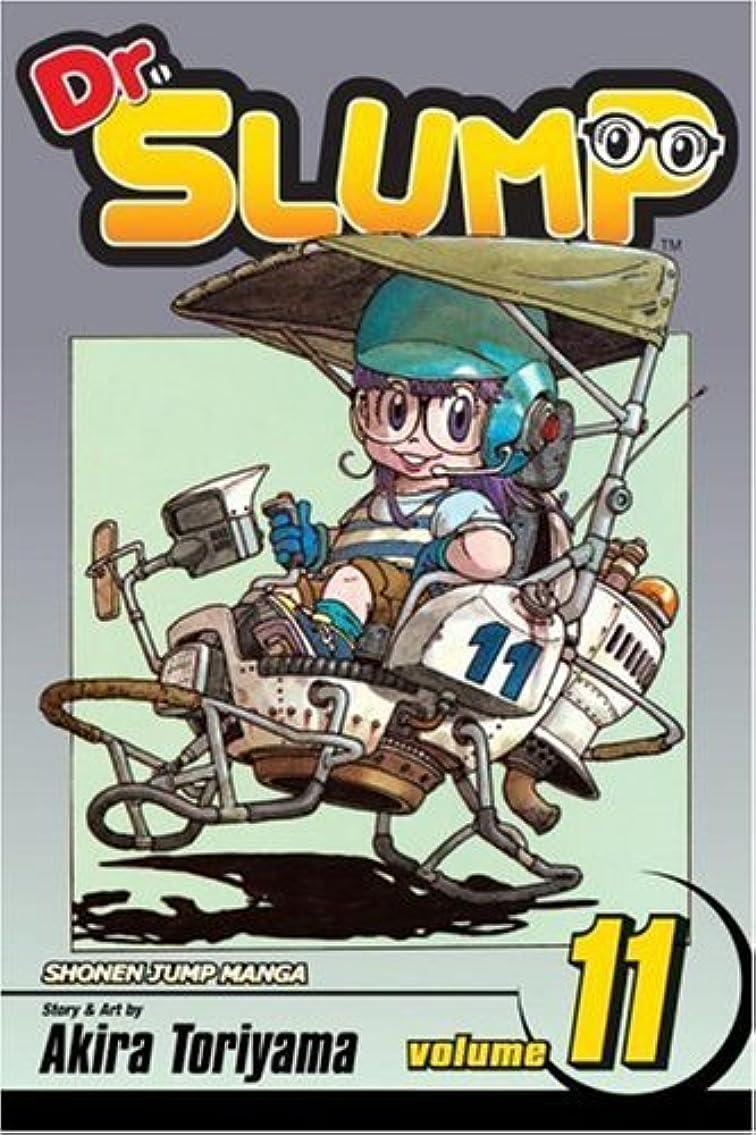 伝える輝度送信するDr. Slump, Vol. 11 (English Edition)