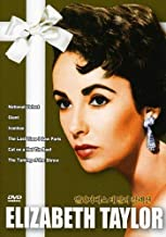 Elizabeth Taylor Collection (Cat On A Hot Tin Roof / Giant / Little Women / The Last Time I Saw Paris / A Place In The Sun)