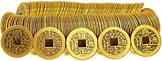 100Pcs/Lot Feng Shui Lucky Antique Chinese Fortune Coin Oriental Emperor Qing Money I Ching Set