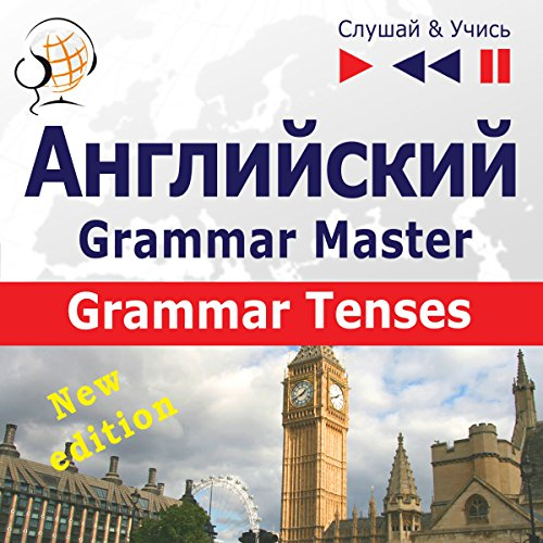 Angliyskiy - Grammar Master / Grammar Tenses - New Edition audiobook cover art