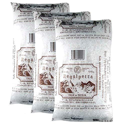 Regalpetra Grosso イタリア シチリア島産岩塩(粗粒状)約1kgx3コセット シチリア島の天然の岩塩鉱から採掘された塩【直輸入】業務仕様 ロックソルト