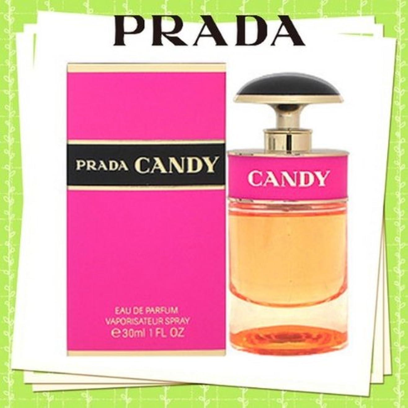 ペネロペにやにやカイウス【プラダ 香水】プラダ キャンディ EP30ML SP 【並行輸入品】