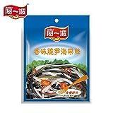 A Yi Bo Pickles, Crispy Bamboo Shoots, Kelp (Original), Fujian Specialty Food, 80Grams/Pack, 5 Packs,...