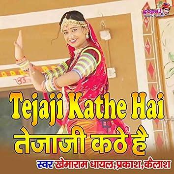 Tejaji Kathe Hai