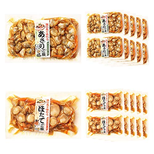ニッスイ 炊き込みご飯の素(あさり・ほたてご飯の素) 各5個 計10個セット