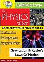 Gravitation & Kepler's Laws of Motion [DVD] [Import]
