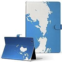 igcase Geanee WDP-083-2G32G-BT 2g32gbt 8インチ タブレット型PC タブレット 手帳型 タブレットケース カバー カバー レザー ケース 手帳タイプ フリップ ダイアリー 二つ折り 直接貼りつけタイプ 002833 写真・風景 地図 世界
