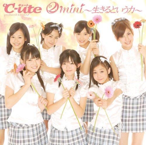 2mini ~生きるという力~ (初回限定盤)(DVD付)