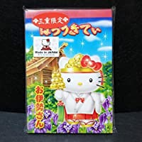 ご当地キティ 三重限定 メモ帳