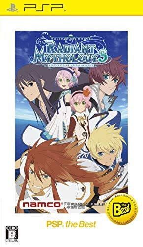 Tales of the World:Radiant Mythology 3 Best Edition for PSP