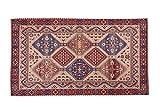 HomeLife Alfombra estilo persa / oriental de 60 x 140 cm | Alfombra de algodón para salón, dormitorio, salón, con fondo antideslizante, estampado digital de inspiración oriental, beige