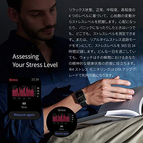 51d46J8wuXL-「Zepp E Smart Watch Circle」をレビュー!軽くて使い勝手の良いスマートウォッチ