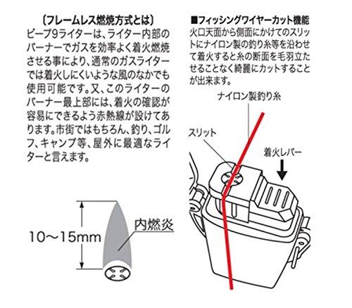 WINDMILL(ウインドミル)ライタービープ9ターボ防水耐風仕様蓄光クリアBE9-0005