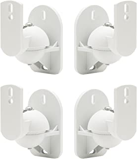 TechSol 4 Pack of Universal White Speaker Wall Mount Swivel and Tilt Brackets Complete with Fitting Hardware