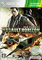 ACE COMBAT ASSAULT HORIZON Xbox360 プラチナコレクション - Xbox360