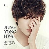 ソロ 1stアルバム バージョンA(韓国盤)