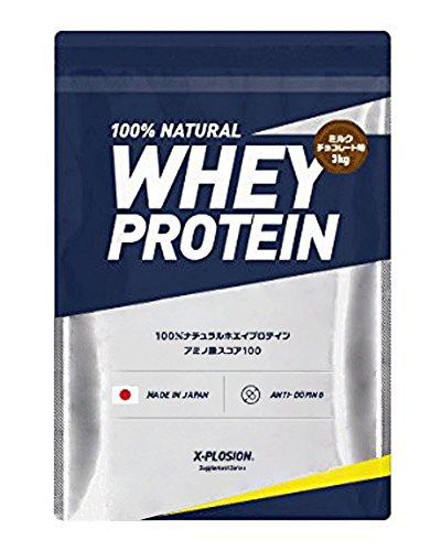 ホエイプロテイン エクスプロージョン 【3㎏(約100食分)/ミルクチョコレート味】 大容量 国産