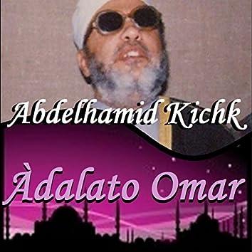 Adalato Omar (Quran)