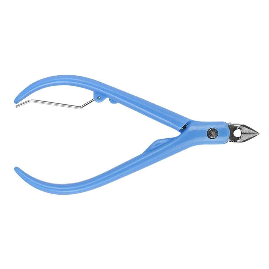 ピッチャーブース個人的なKESOTO 爪ケア トリミング ステンレス鋼 キューティクルニッパー 爪切り