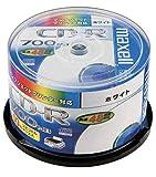 マクセル CD‐R 700MB ホワイト 50枚