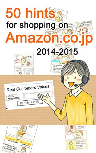 50 Hints for Shopping on Amazon-Real Customers Voices, 2014-2015 (English Edition)