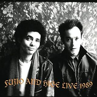 山口冨士夫&チコヒゲ FUJIO AND HIGE LIVE 1989 [DVD]