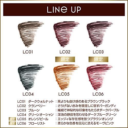excel(エクセル)ロング&カラードラッシュマスカラ限定LC06フローリスト8.2g