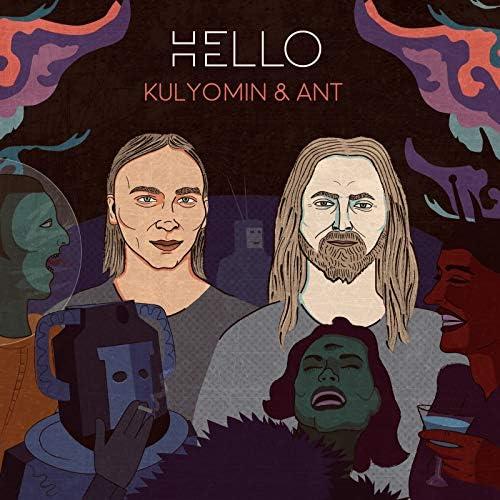 Kulyomin & Ant