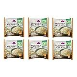 冷凍カリフラワーライス お米のかわりに食べる カリフラワー 300g 6袋セット カリフラワーライス 金曜日のスマイルたちへ