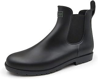 Unisex Ankle Chelsea Rain Short Boots