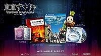 Tokyo Xanadu - Limited Edition (輸入版:北米) - PS4