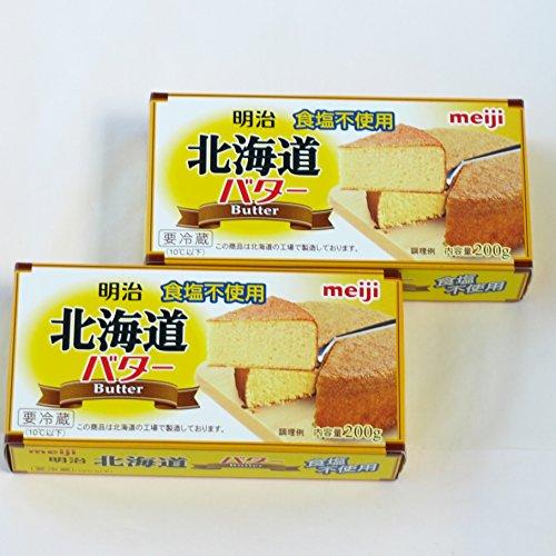 meiji Butter 明治 北海道バター 食塩不使用バター 200g×2箱セット