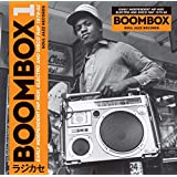 Boombox: Early Independent Hip [12 inch Analog]