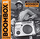 Boombox, Early Electro,Disco Rap 1979-82 2lp [Vinilo]