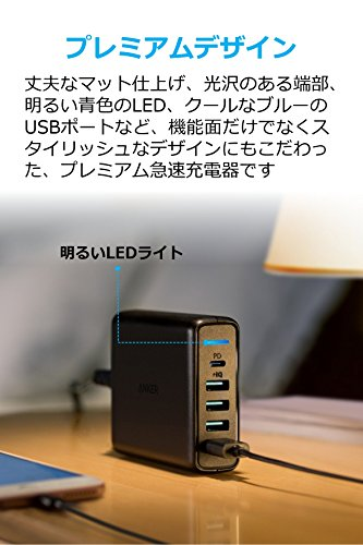 Anker『PowerPortIPD-1PD&4PowerIQ』