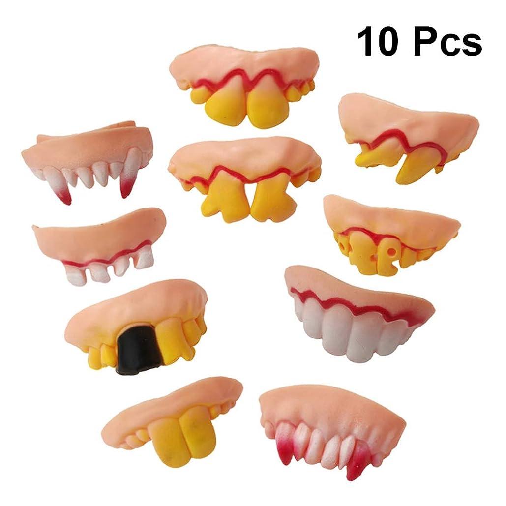 難破船厚くするサイドボードBESTOYARD 10ピースハロウィーン義歯歯セット義歯歯前歯大人