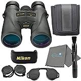 Nikon Monarch 5 8x42 Binoculars (7576), Black Bundle with a Nikon Cleaning Cloth, Lens Pen and a Lumintrail Keychain Light