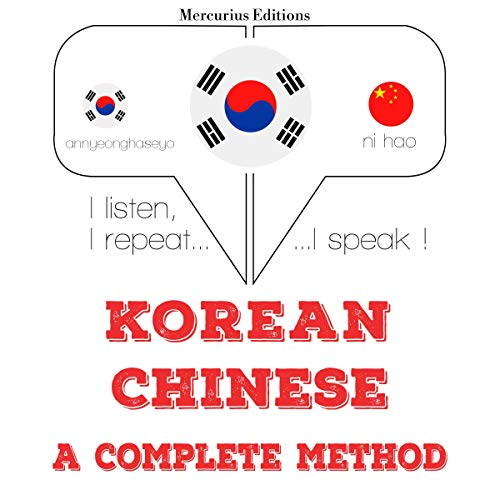 Korean – Chinese. A complete method cover art