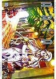 ARIA(10) (BLADEコミックス)