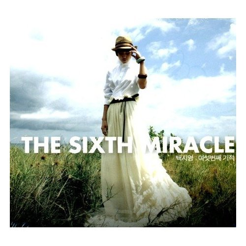 The Sixth Miracle [Import]