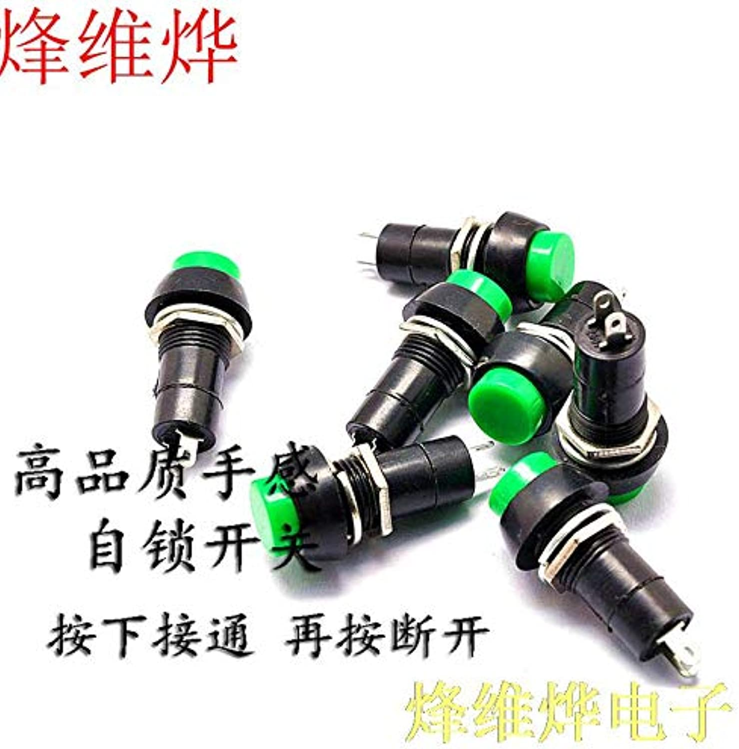 SelfLocking Switch Button Switch PBS11A 3A   250V Green 100
