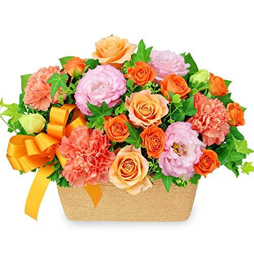 【お祝い】オレンジバラとトルコキキョウのバスケット yc00-512127 花キューピット 誕生日 退職 歓送迎 結婚 記念日 プレゼント