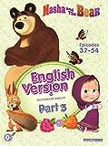 MASHA AND THE BEAR ( English Version) EPISODES 37-54 (DVD NTSC ) PART 3 Language:ENGLISH,RUSSIAN REGION FREE