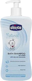 Chicco Natural Sensation - Gel de baño y champú sin lágrimas 500 ml