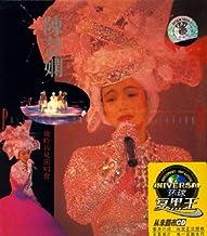 陈慧娴:几时再见演唱会(2CD)