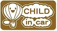 imoninn CHILD in car ステッカー 【マグネットタイプ】 No.32 気球 (ゴールドメタリック)